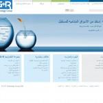 GR Technology Group - arabisch