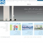 G+R Technology Group - arabisch