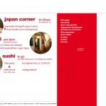 japancorner02
